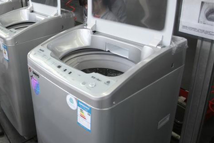 Naked man gets stuck inside washing machine during game of hide-and-seek - New York Daily News