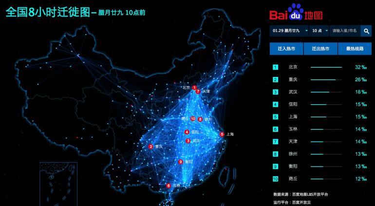 Interactive Map Of Europe >> Chinese New Year 2014: Baidu Map Captures Mass Homeward Migration