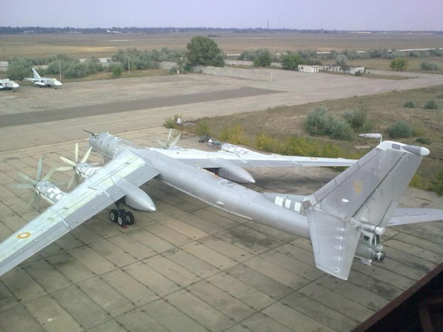 TU-95MS currently being auctioned.