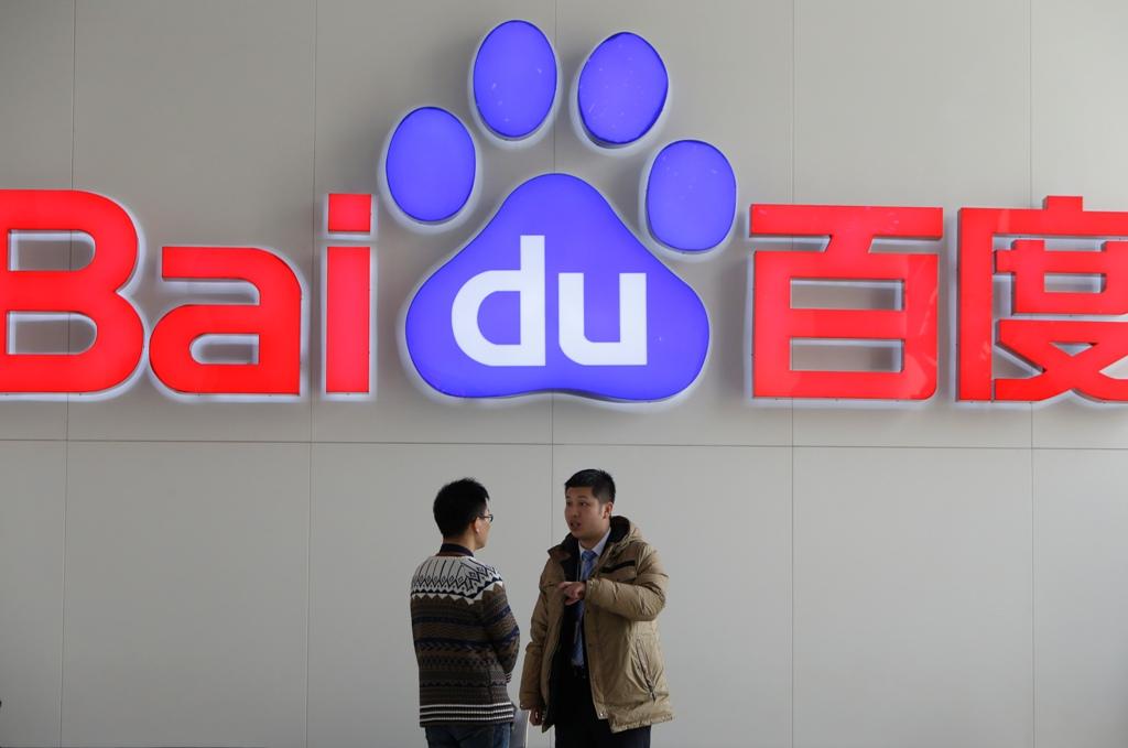 Baidu Logo Gta Cinci New Hidden Packages And Secret Vehicles Spawn