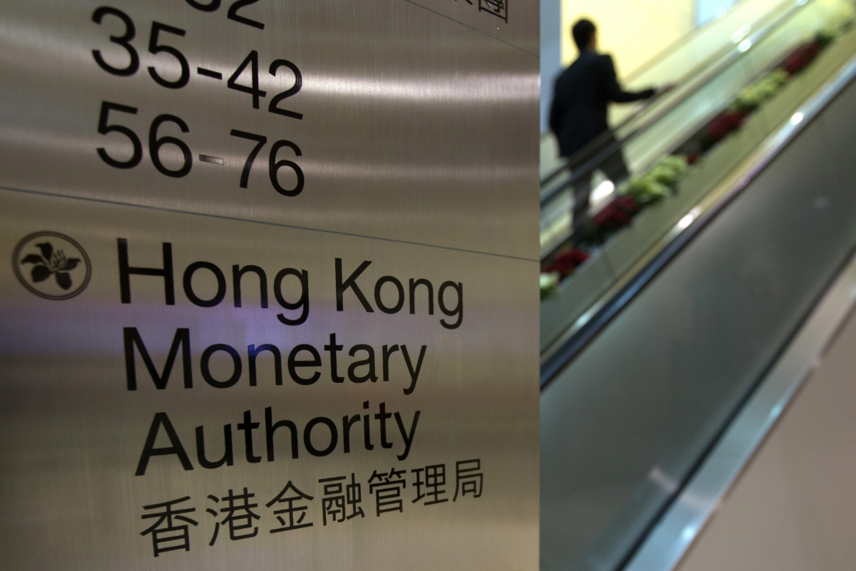 Fixing Scandal: Hong Kong Monetary Authority Demands Independent Forex