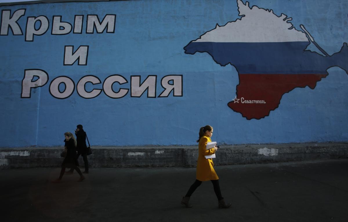 Crimea map Moscow
