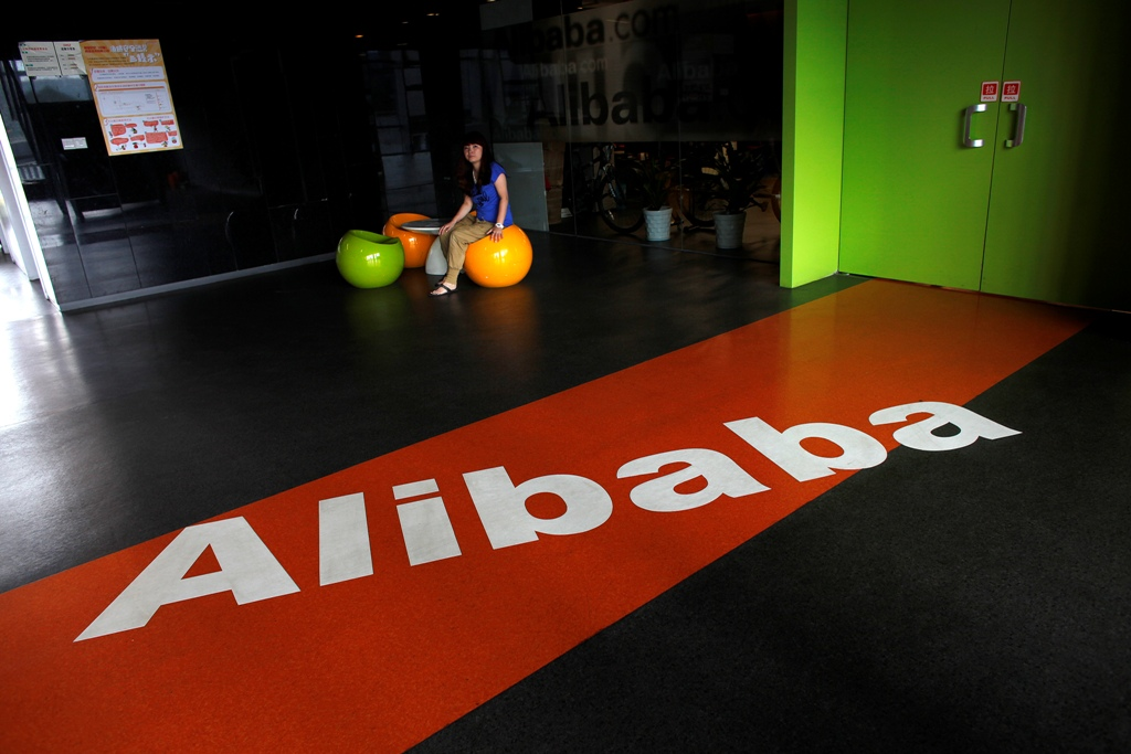 alibaba nyse ipo requirements