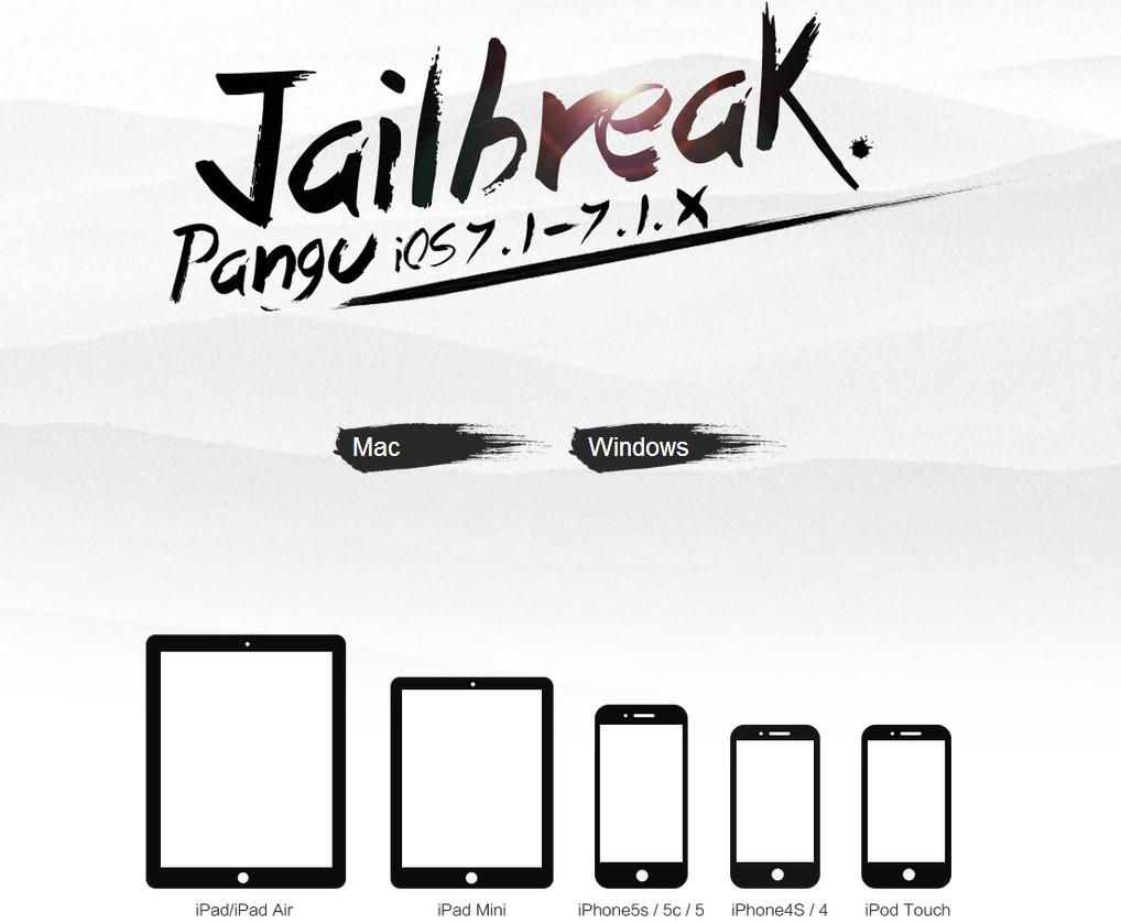iOS 7.1/iOS 7.1.1 Untethered Jailbreak: Pangu Jailbreak