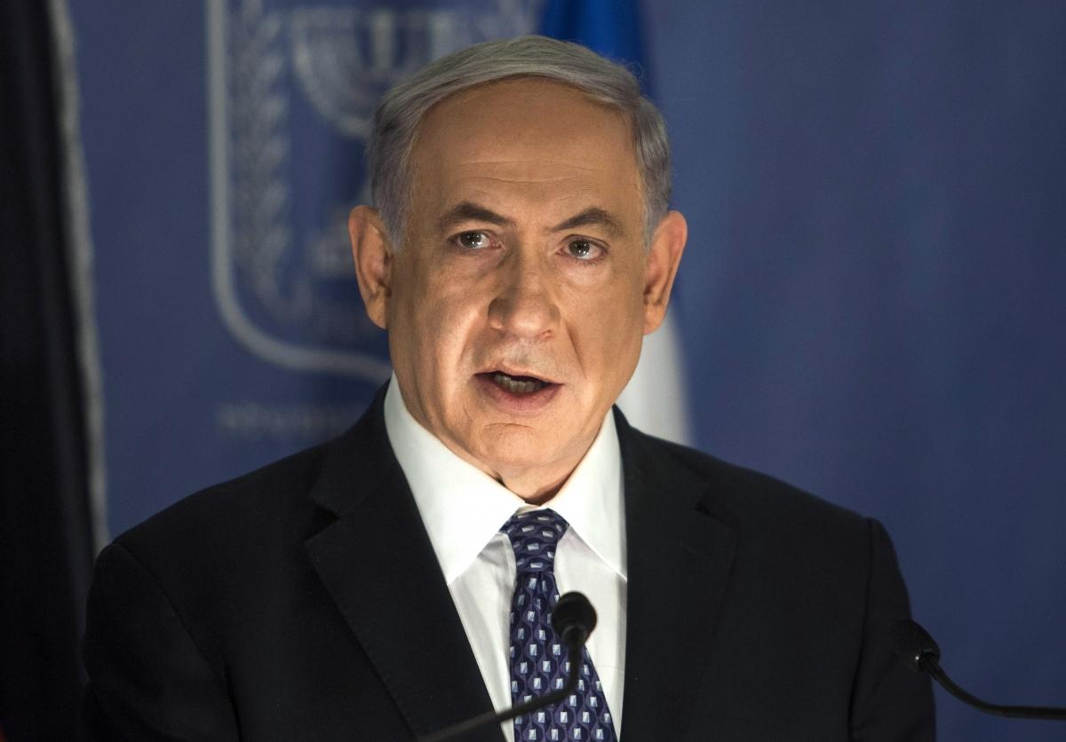 Israel Netanyahu Gaza