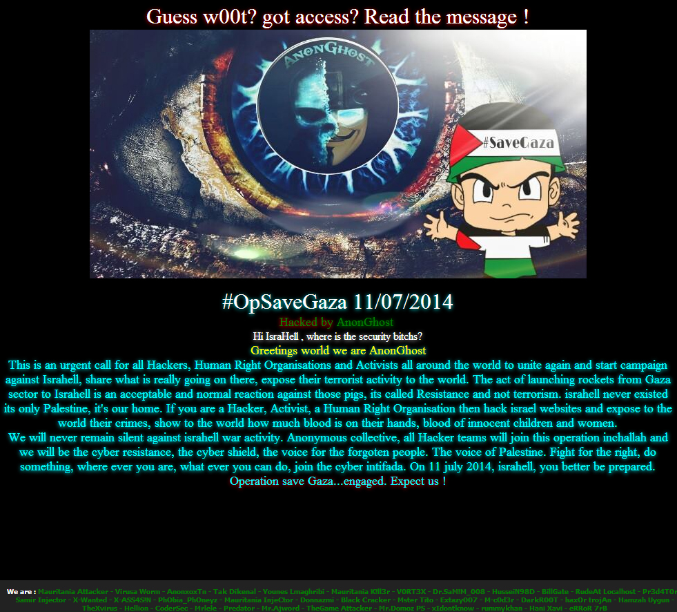AnonGhost's #OpSaveGaza message has been displayed on many Israeli websites