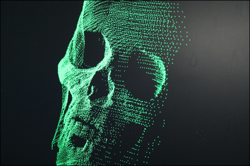 Digitally scanned image of a skull (FBI)