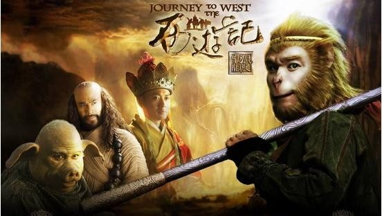 """Journey to the West"" to be made into an american tv series"