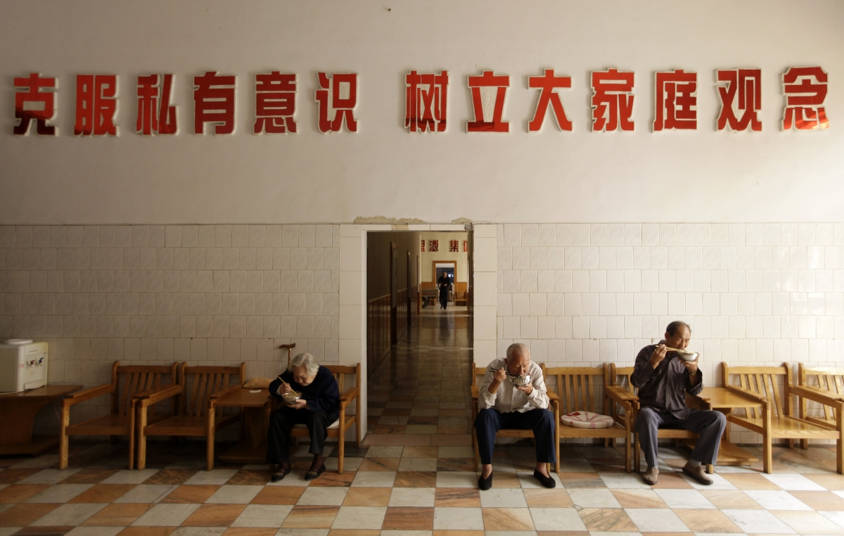 China Nursing Home