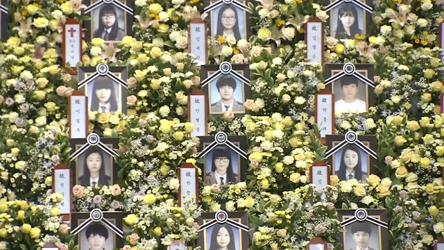 South Korea Marks 100 Days Since April's Ferry Disaster