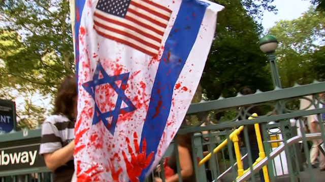 Hundreds in NYC Protest US Aid to Israel