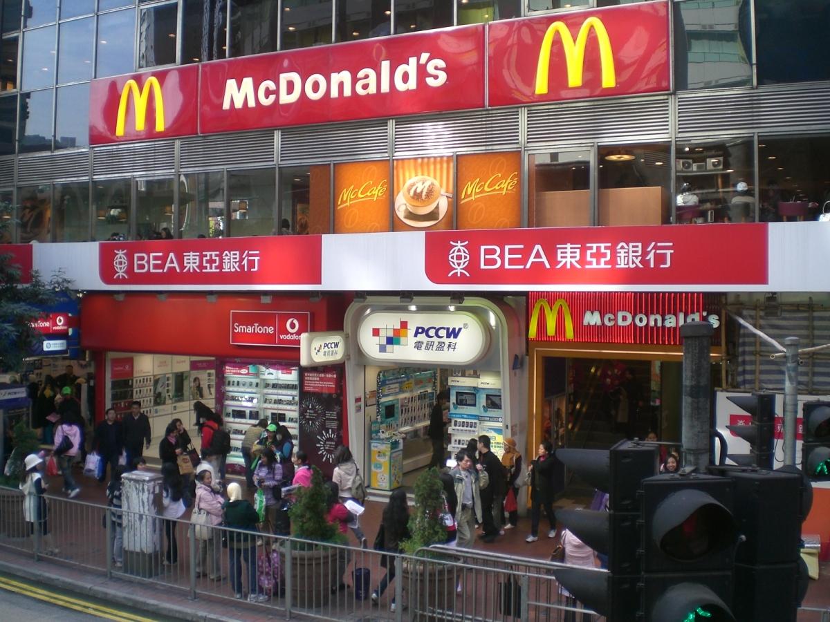 McDonalds' restaurant in CWB Ye Wo Street, Hong Kong, China
