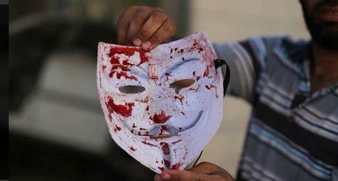Anonymous Mask of Tayeb Abu Shehada