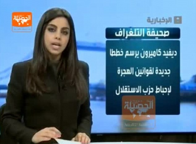Al Ekhbariya news presenter