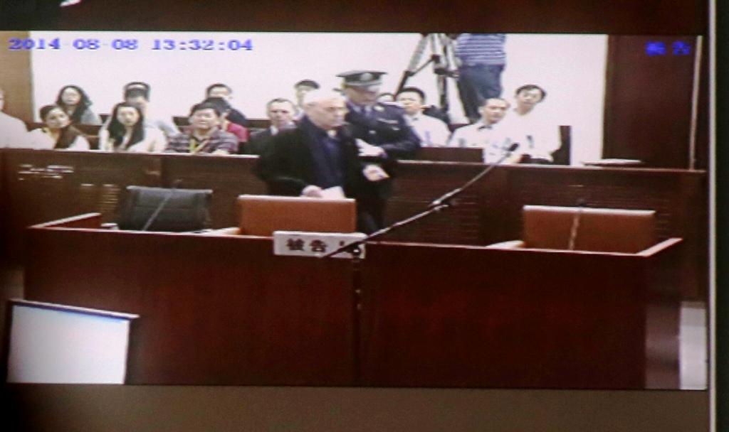Peter Humphrey Shanghai Trial