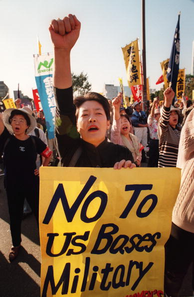 Japan protests