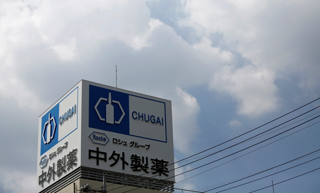 japans chugai pharmaceutical shares surge on roche