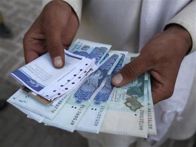 Pakistan rupee