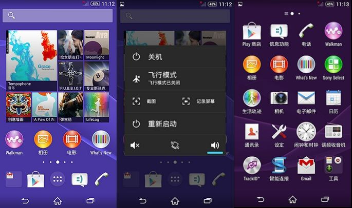sony xperia z2 gets leaked android 4 4 4  23 0 1 a 0 32