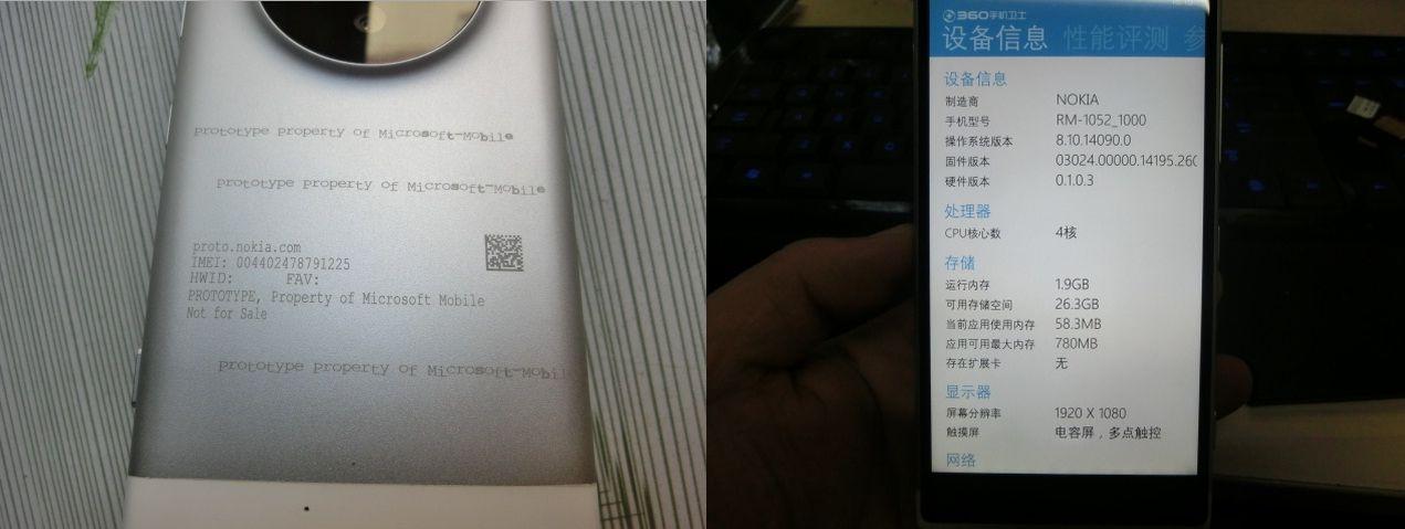 Lumia 1030 photos leaked: Lumia 1020 successor to pack ...