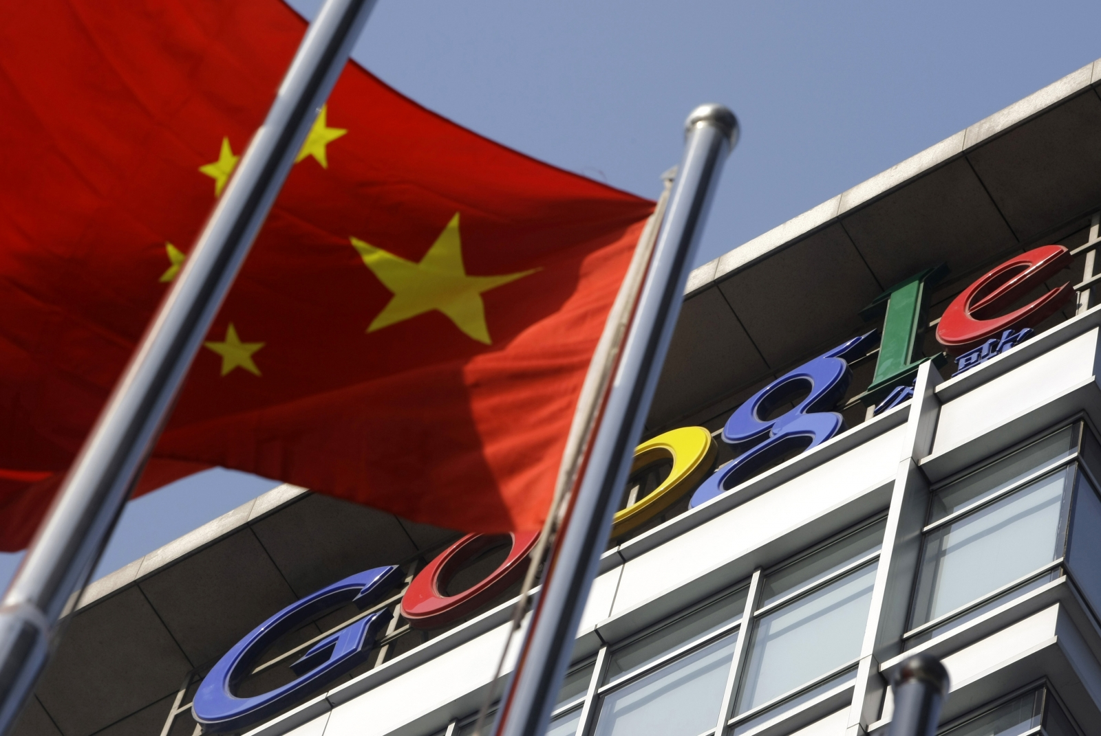 google and the great firewall of Internet google offers tips to help chinese steer clear of the great firewall after analyzing thousands of search terms, google has determined the ones most likely.