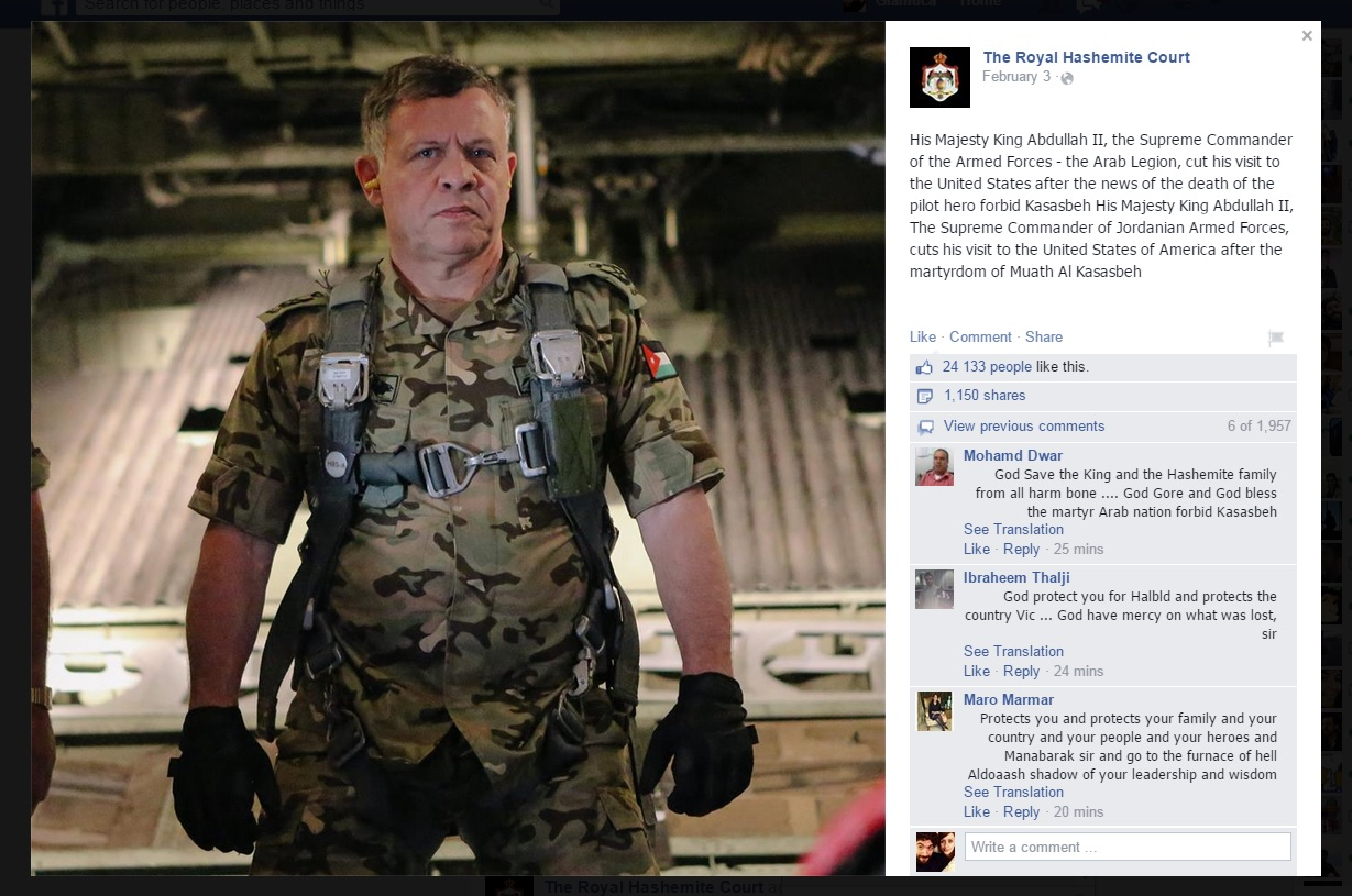 King Abdullah in pilot gear