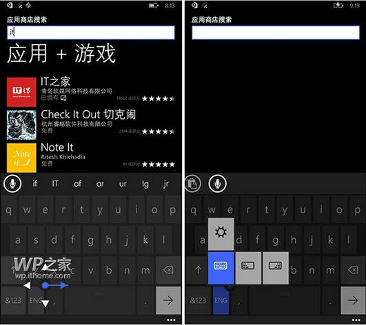 [image]Leaked Windows Phone 10 Photos Reveal New Features