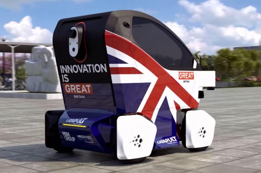 Pathfinder Driverless Car