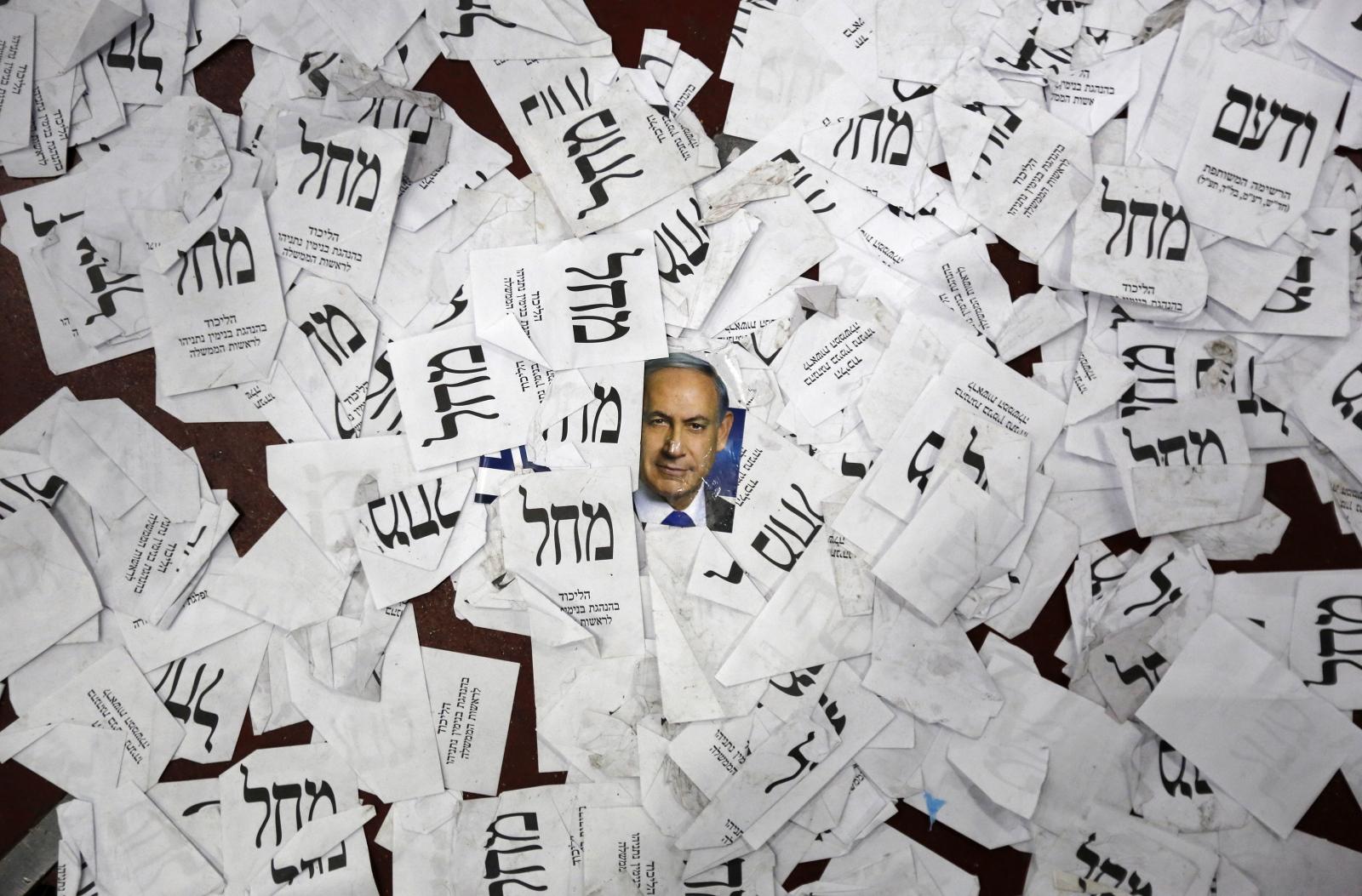 Anti Arab Israeli Israel Anti-arab Slurs And