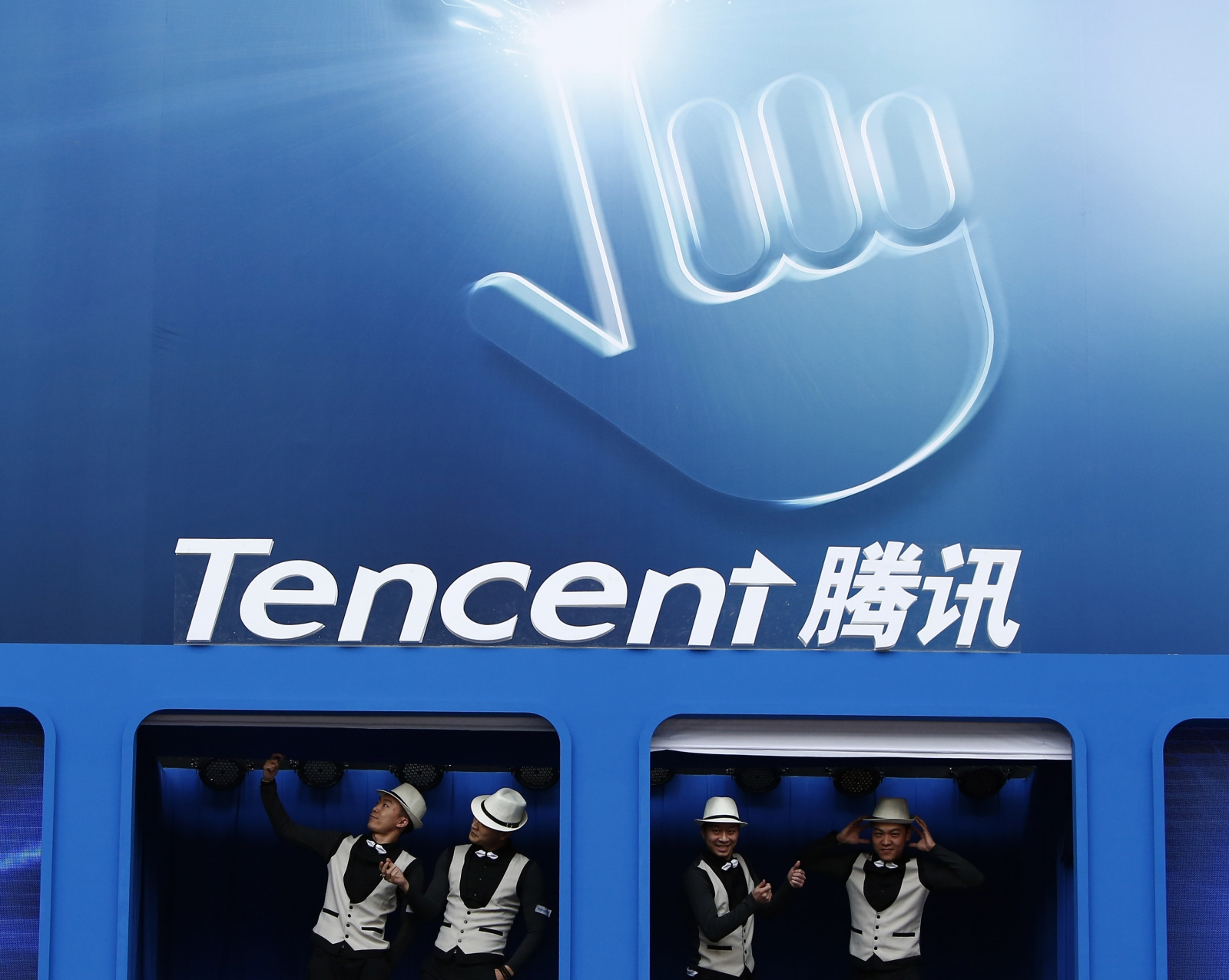 Tencent challenges Alibaba with open smart hardware