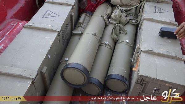 Isis rockets 1
