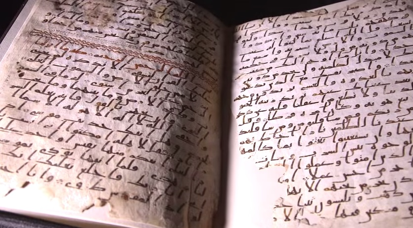Prophet Mohammad-era Koran, found at UK university