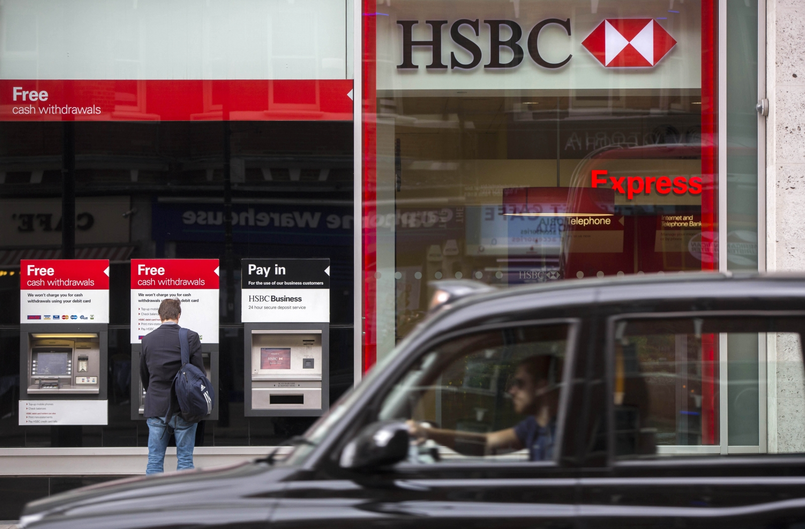 hsbc uk bank:
