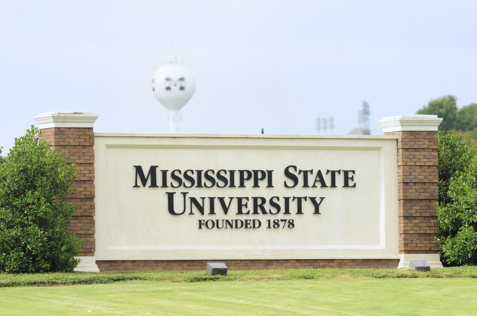 mississippi state university shooter arrested on campus
