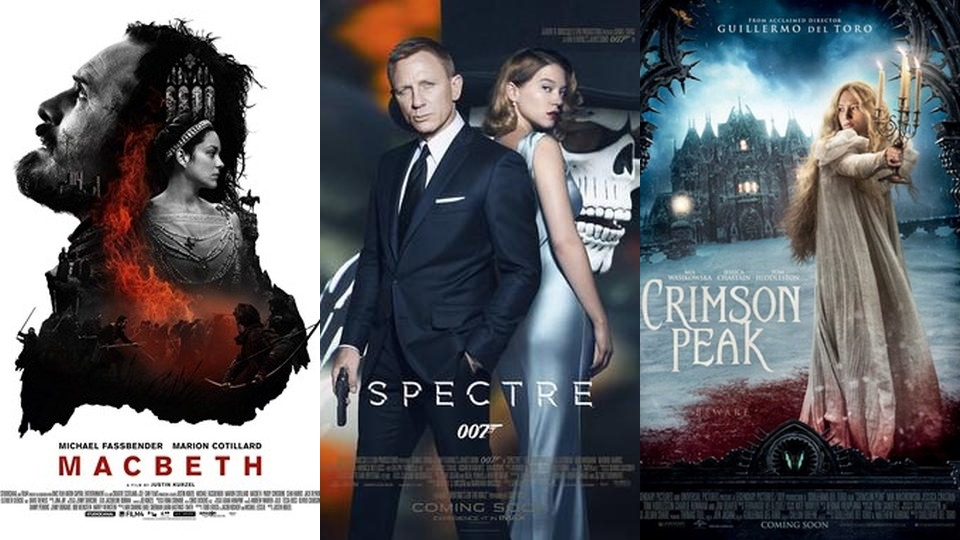 October film preview