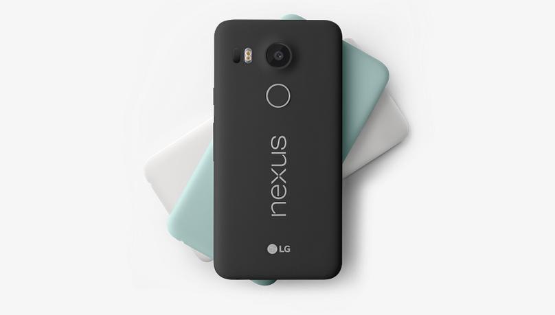 Android authority nexus 4 giveaway sweepstakes