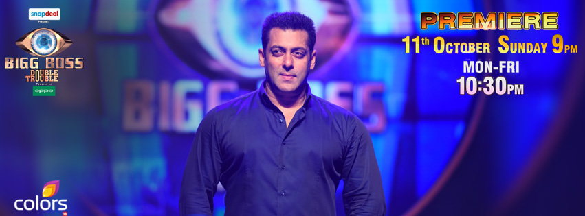 Bigg Boss 9 premiere: House pictures of Salman Khan's upcoming show leaked online