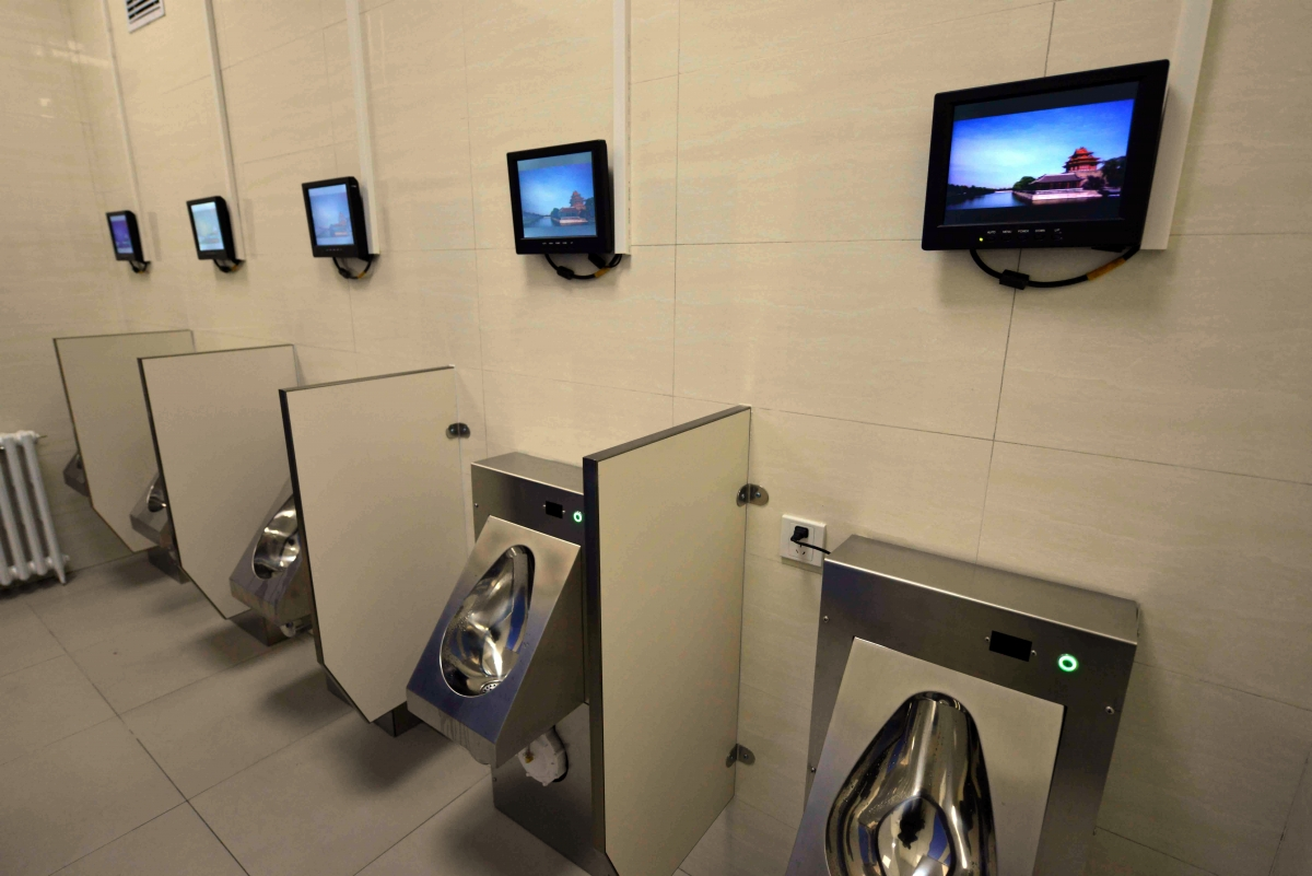 shanghai 39 s new public toilets offer wifi and tv. Black Bedroom Furniture Sets. Home Design Ideas