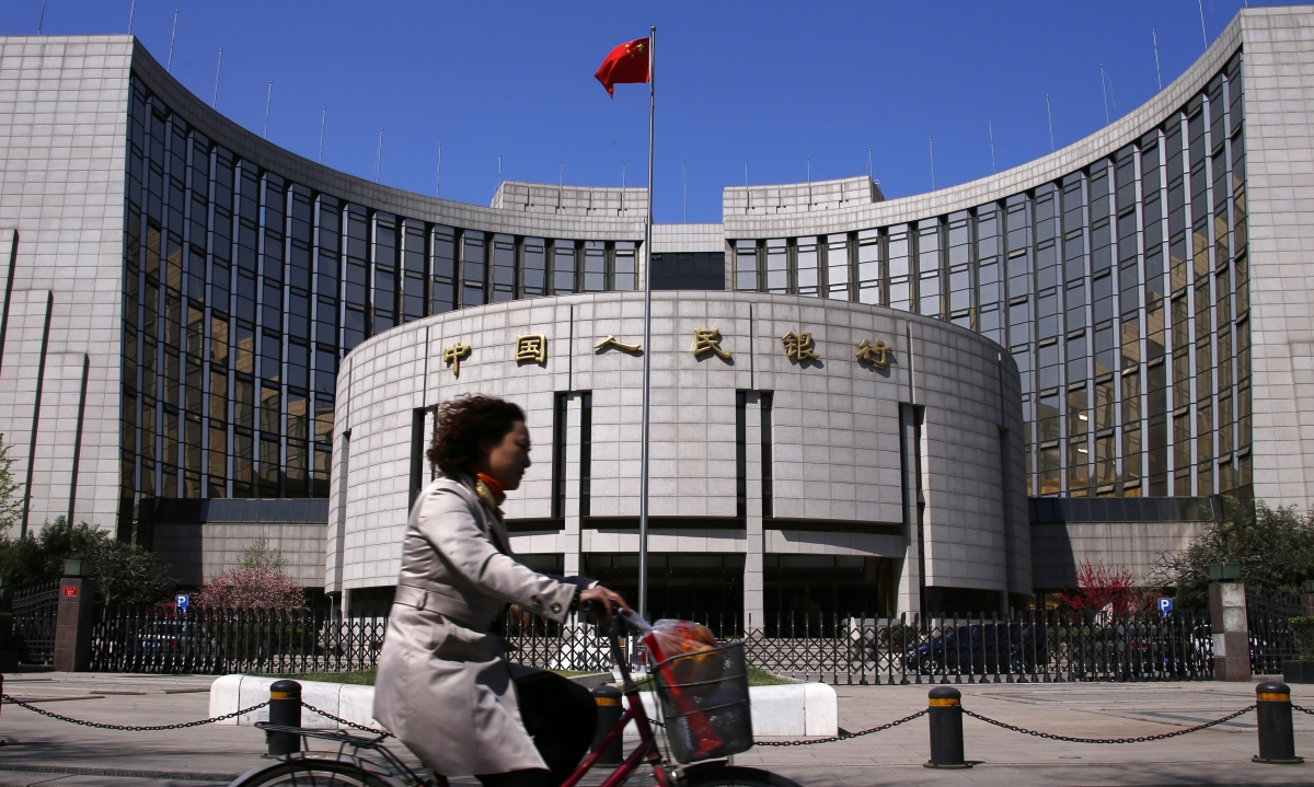China lowers reserve ratios for five main banks