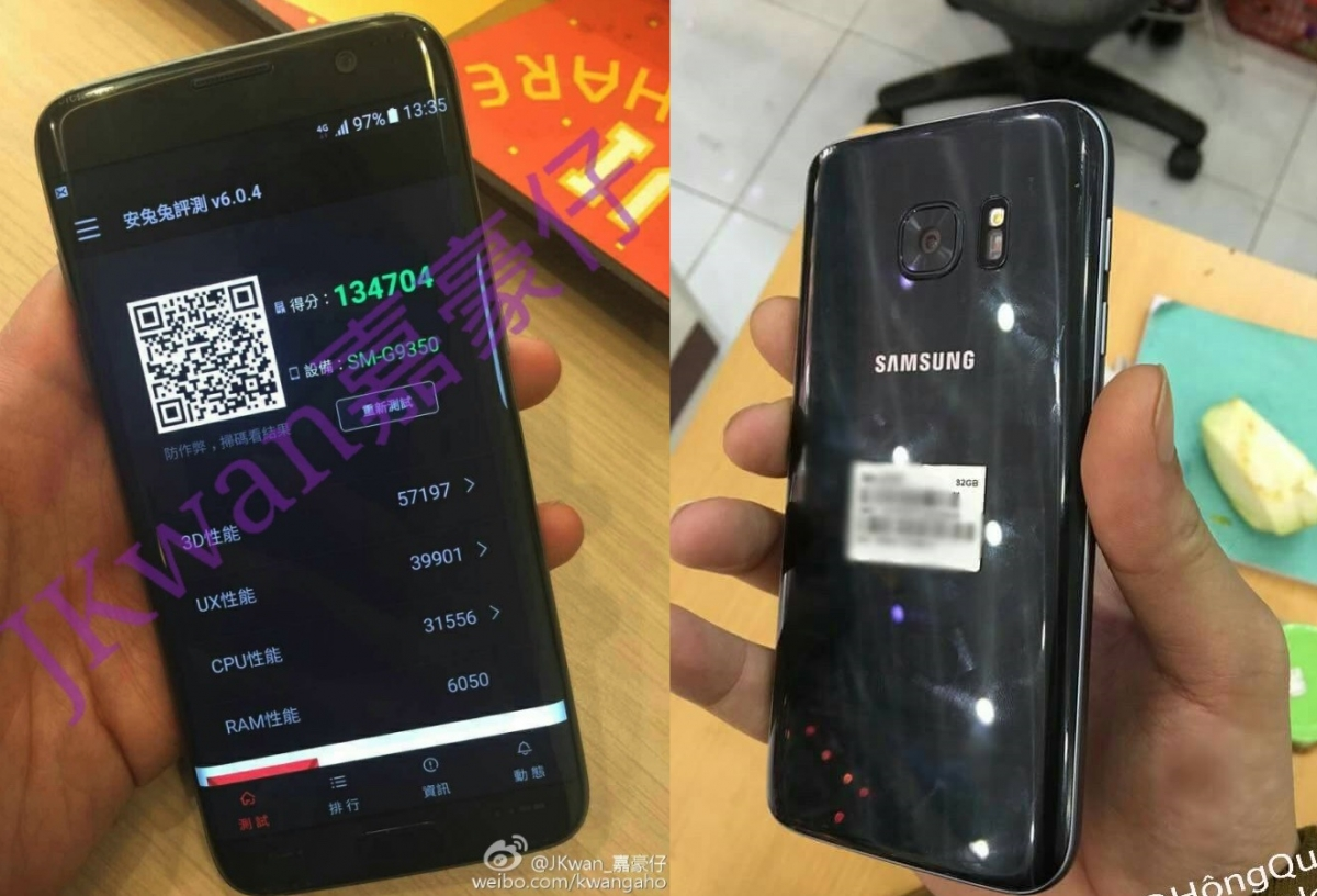 Samsung Galaxy S7 leak