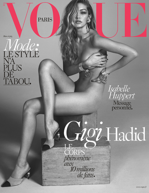 gigi hadid nude for vogue