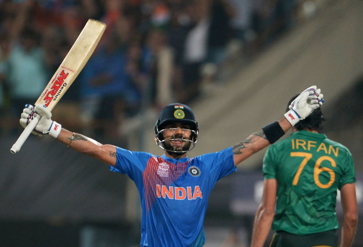 India Pakistan Live Match Today Video