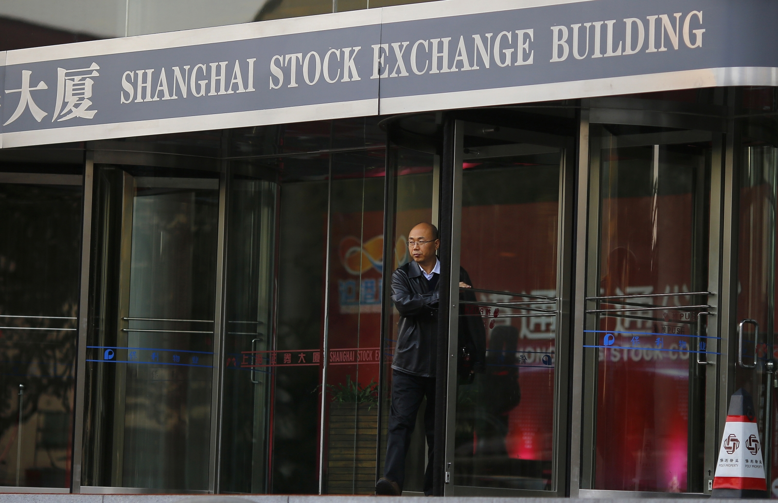 Index of shanghai stock exchange