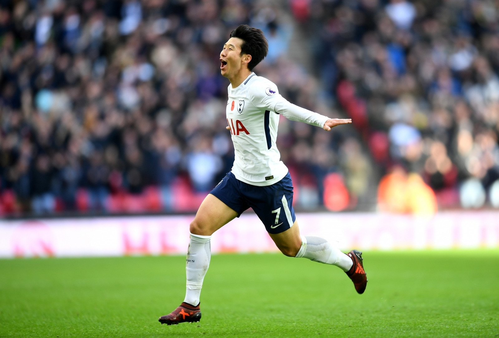 Heung min son nets second half winner as tottenham limp to for Son heung min squadre attuali
