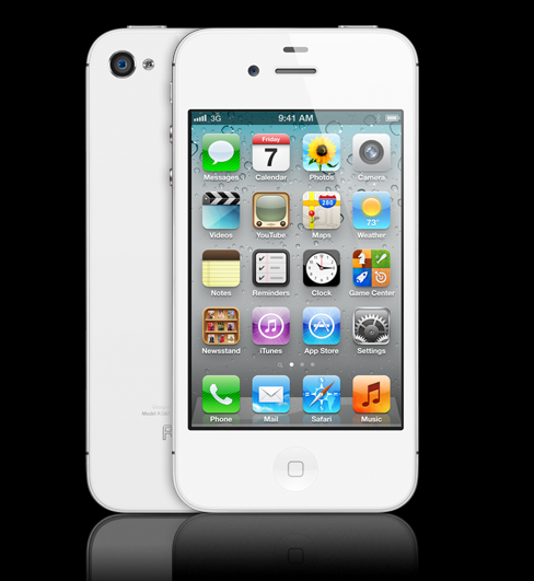 Apple Announces iPhone 4S, Featuring New 'Siri' Personal ...