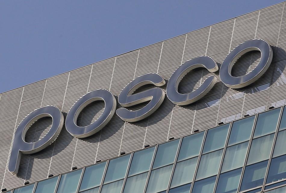 Posco Korea Products South Korea's Posco Stalls
