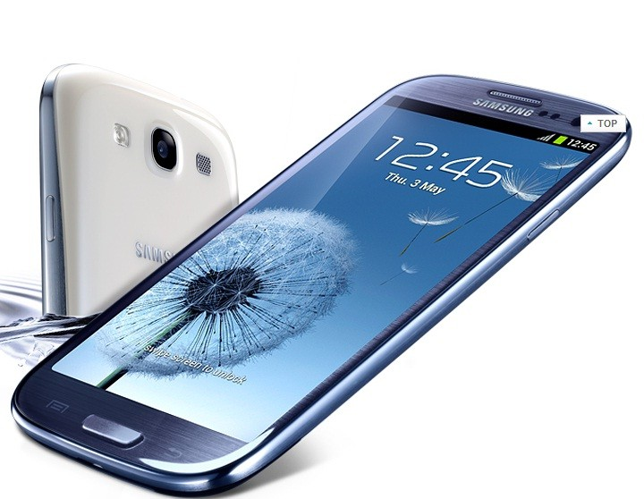 Lowest Online] Flat Rs 200 OFF : Samsung E1200 Mobile phone at Rs ...