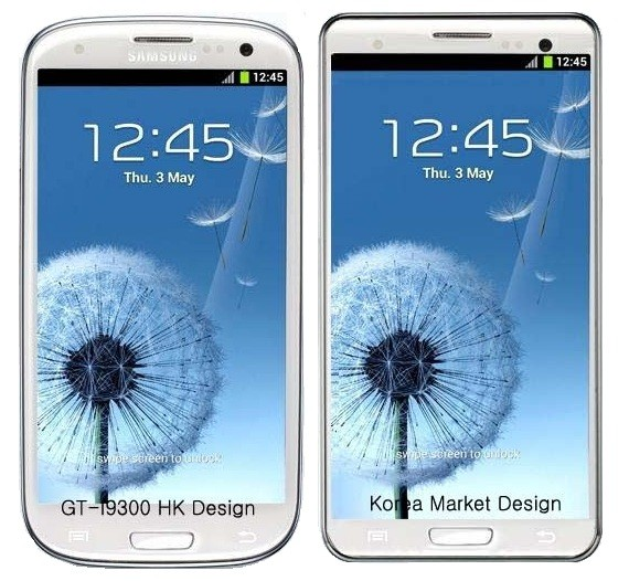 South Korea- Bound Samsung Galaxy S3 May Have a Different Design?