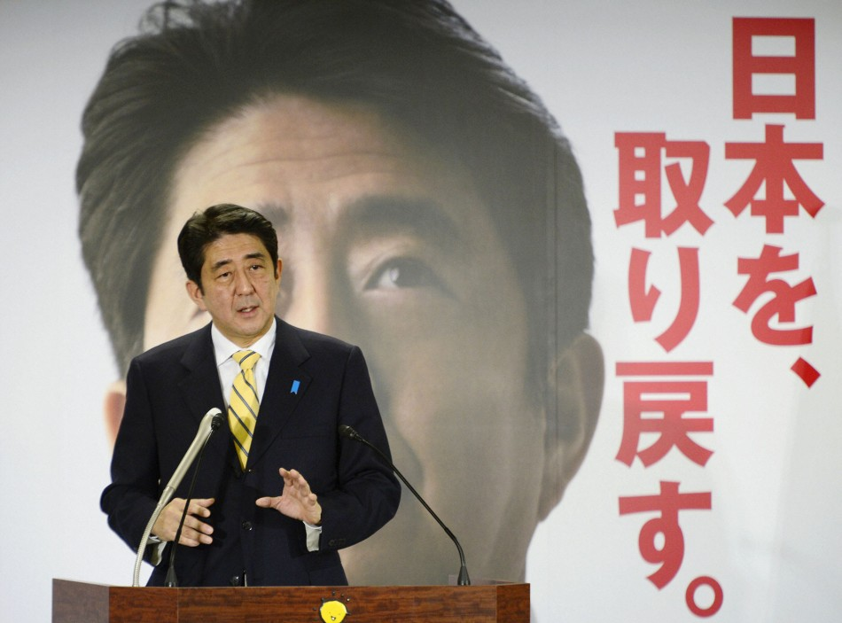 bank of japan and its independence Furthermore, the bank of japan will undoubtedly continue to ramp up its asset-buying and lending program markets may love abe's stimulus solutions, but they are at best short-term fixes.