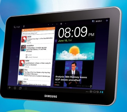 Update Samsung Galaxy Tab 8.9 to XXLQ6 Android 4.0.4 Firmware